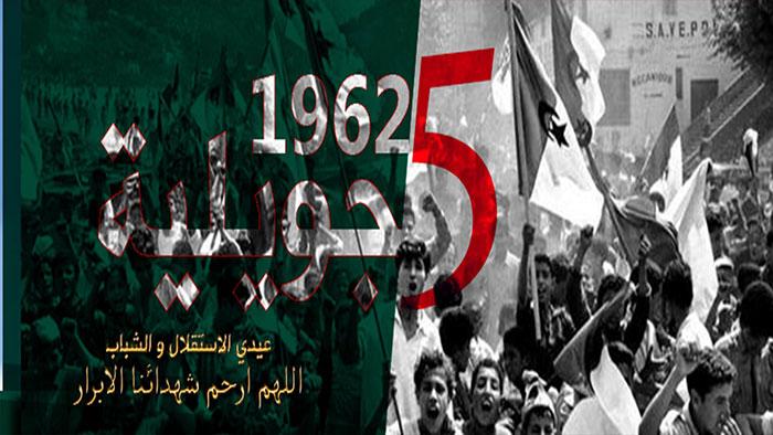 خصائص الثورة الجزائرية مقارنة بالثورات الكبرى في القرن العشرين